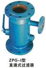 ZPG-L/I型自动反冲洗水过滤器